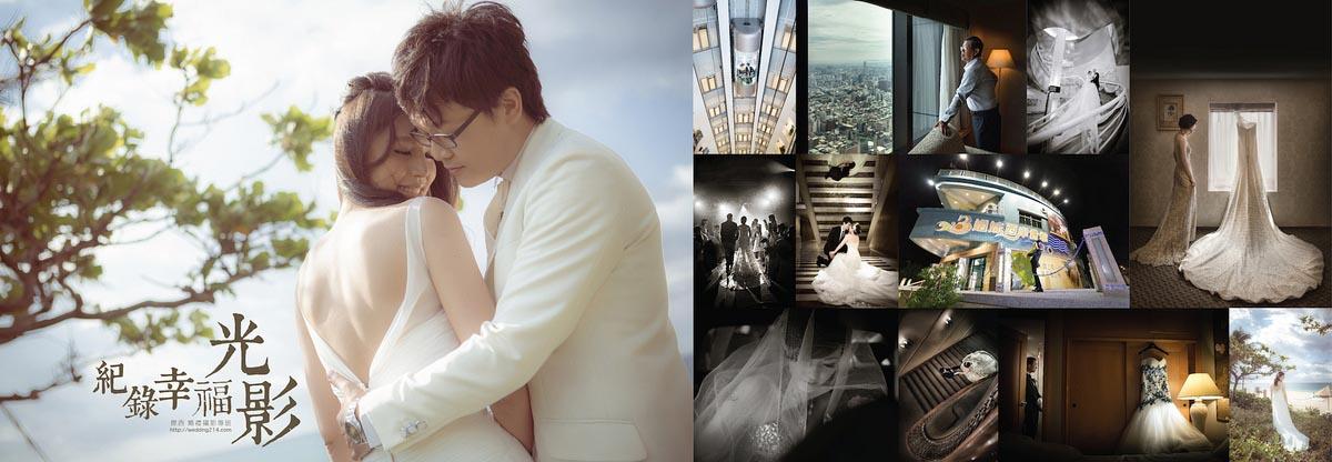 婚禮攝影美學