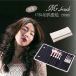 商業形象妝髮設計梳化_181116_0022